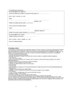 匈牙利打工度假申請表格