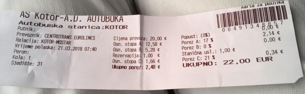 Ticket車票