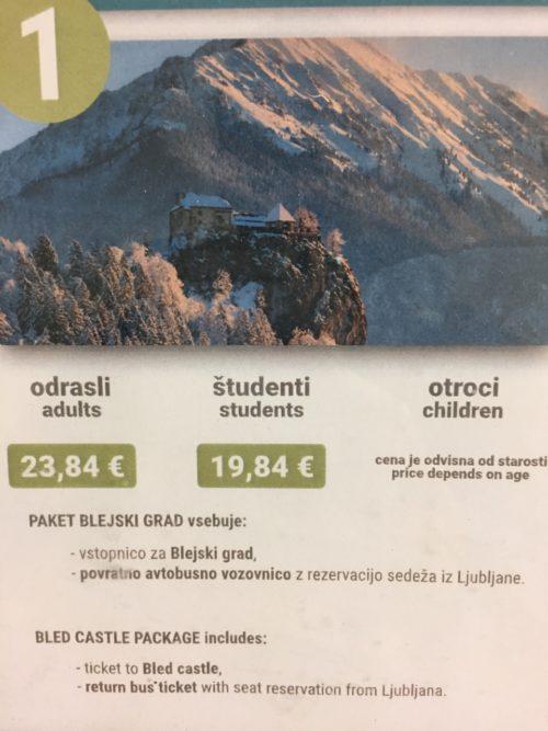 Lake Bled套票