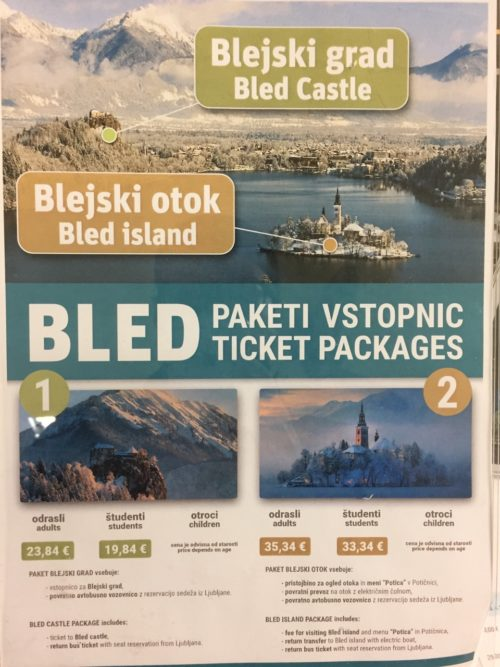 Lake Bled套票組