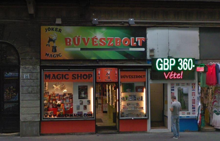 布達佩斯換匯所-自己常常去這家換歐元,那時不用手續費,然後去旅行。