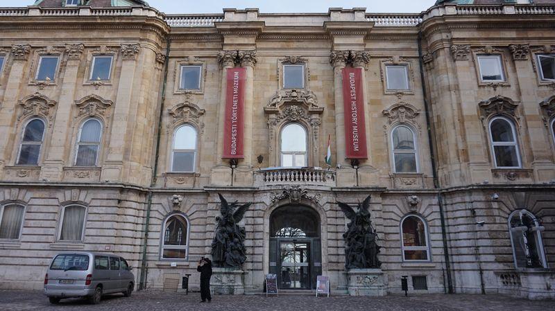 布達佩斯-布達皇宮歷史博物館