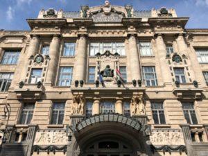 李斯特音樂學院大門口,布達佩斯