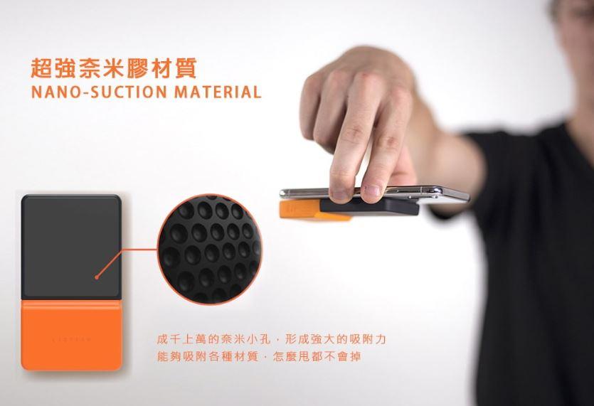 超強奈米膠材質