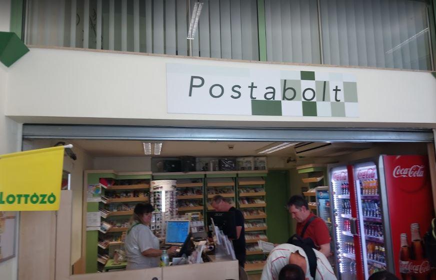 布達佩斯郵局,購買郵票寄明信片。