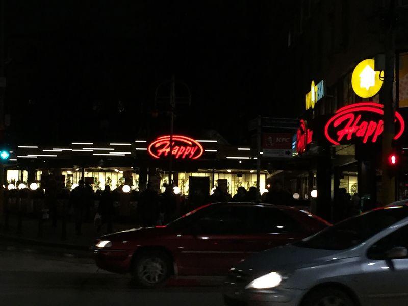 Sofia 餐廳