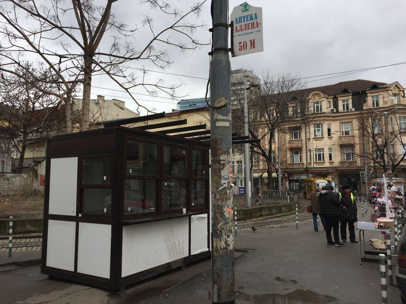 Sofia 5號有軌電車