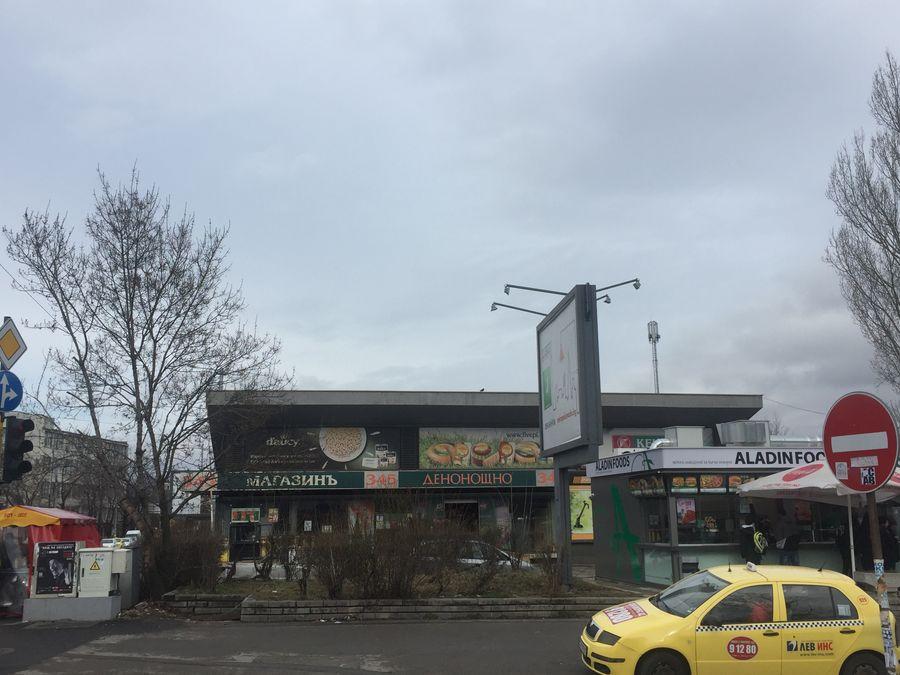 345 market in Sofia