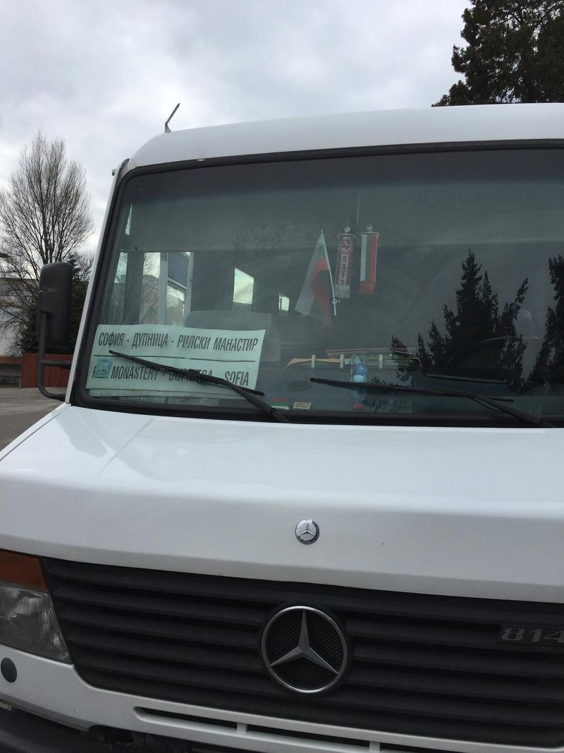 巴士去里拉修道院