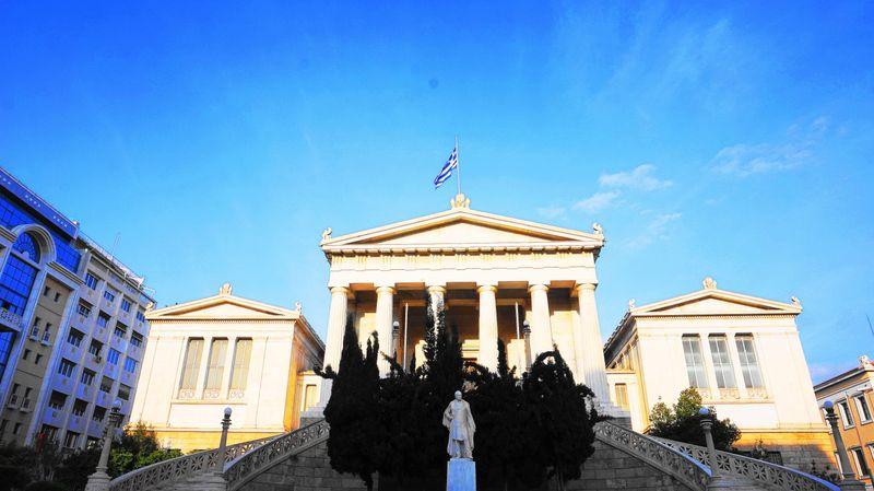 希臘國家圖書館 National Library of Greece