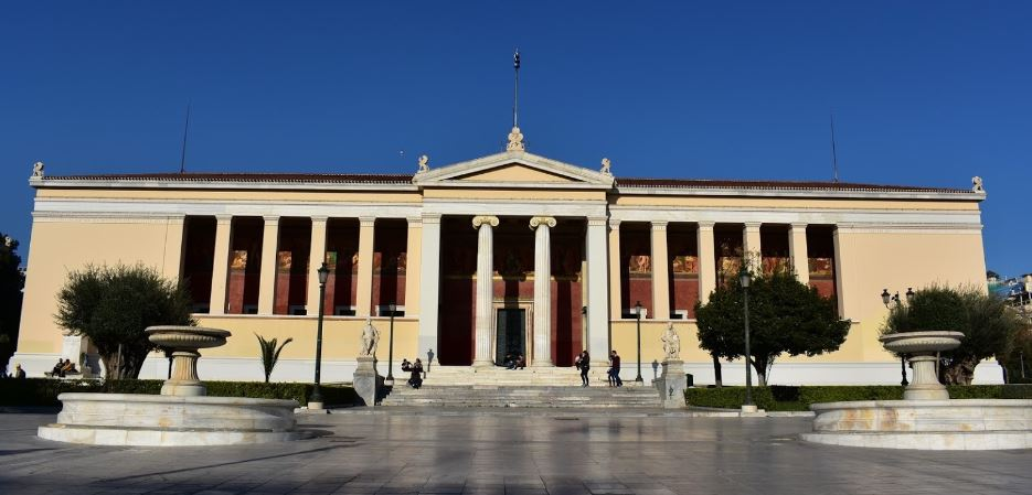 雅典大學University of Athens Central Building