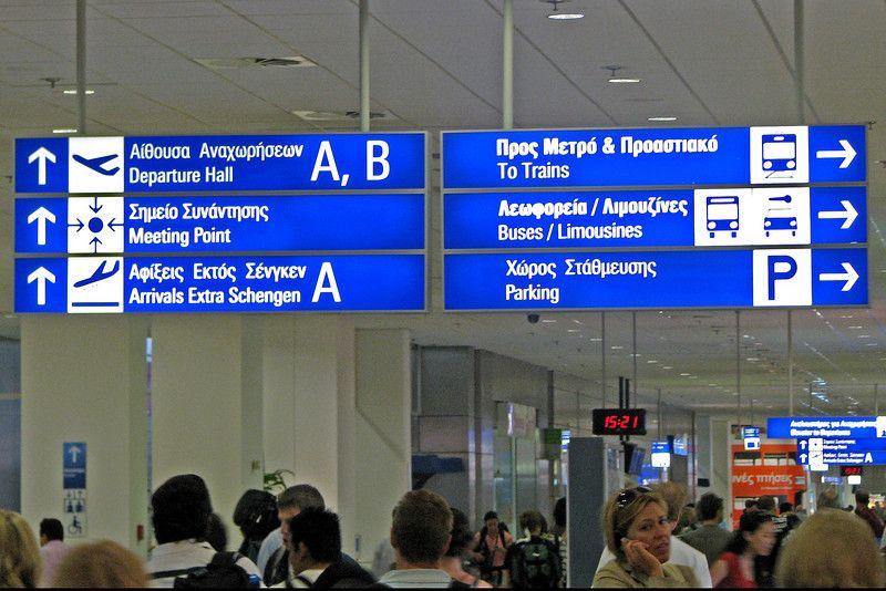 雅典機場到市區交通