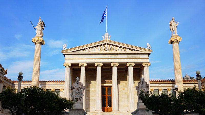 雅典學院 Academy of Athens