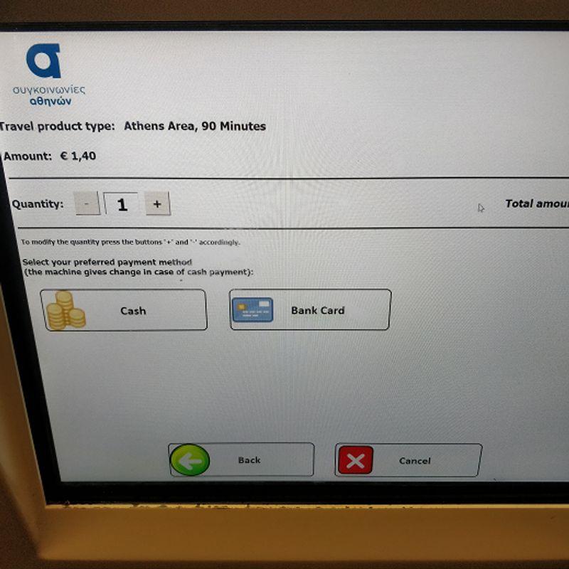 希臘雅典自動售票機教學