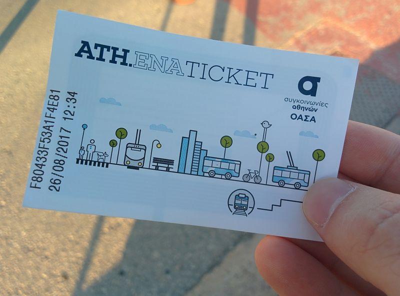 ATHENA-TICKET-紙卡