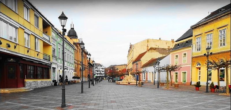 Esztergom市政府廣場