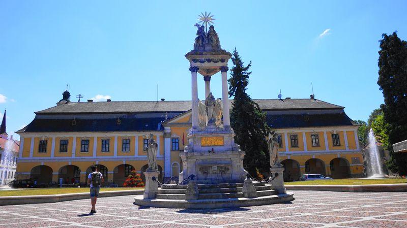 厄斯特貢市政府 Esztergom City Hall