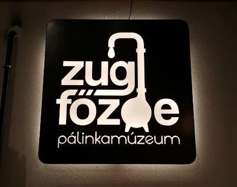 白蘭地博物館Palinka Museum of Visegrad, Hungary