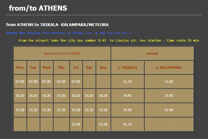 前往卡蘭巴卡,KTEL巴士時刻表:Athens → Trikala → Kalampaka