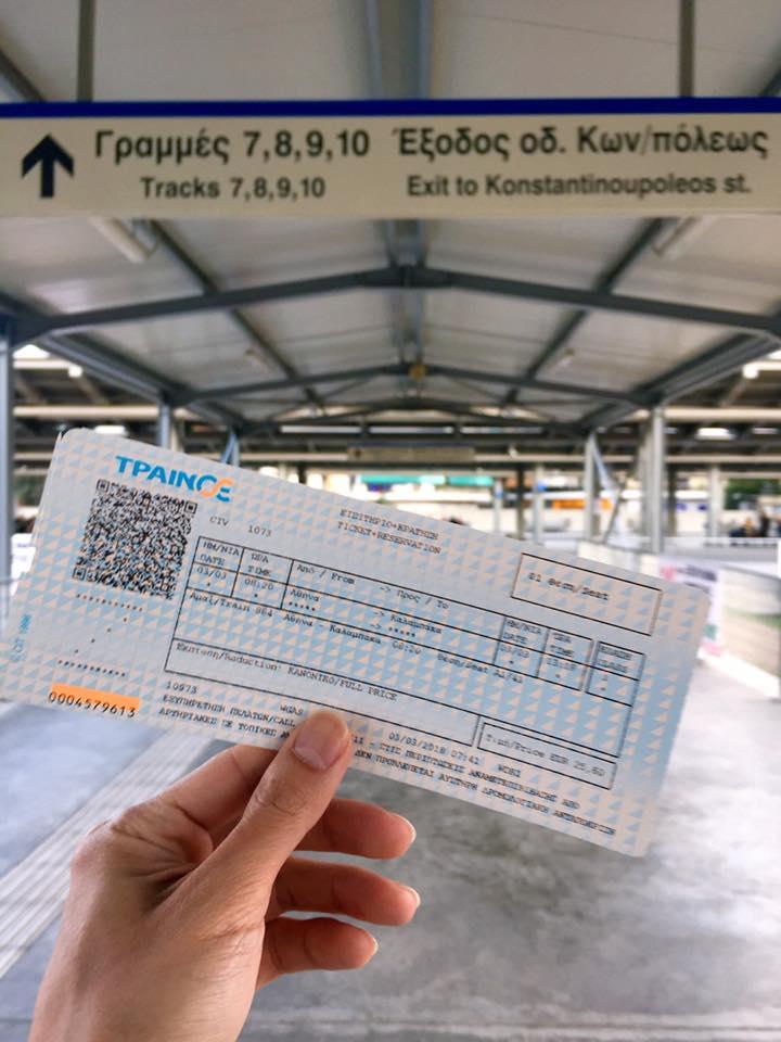 希臘國鐵TrainOSE火車票:雅典前往卡蘭巴卡-梅特歐拉