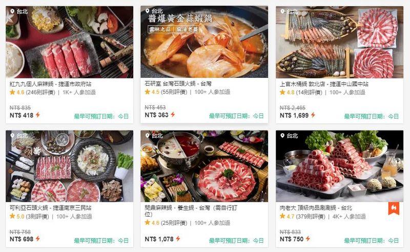 台灣人最愛吃火鍋