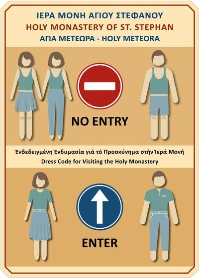 梅特歐拉Meteora修道院服裝規定Dress Code Of Monasteries