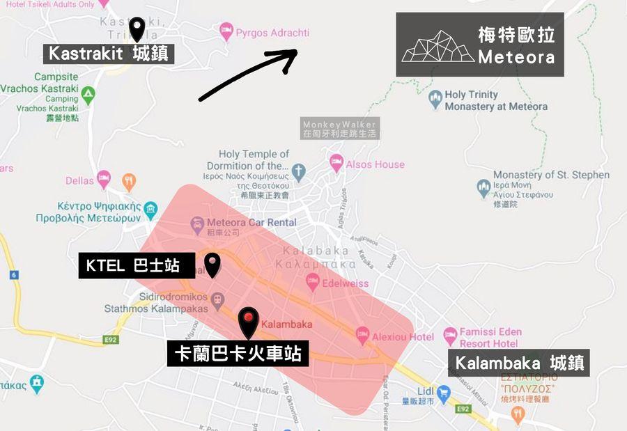 如何在卡蘭巴卡梅特歐拉挑選住宿區域?