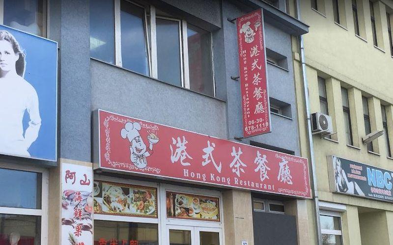 HongKong Restaurant in Budapest布達佩斯港式茶餐廳,除了飲茶還有中式早餐。