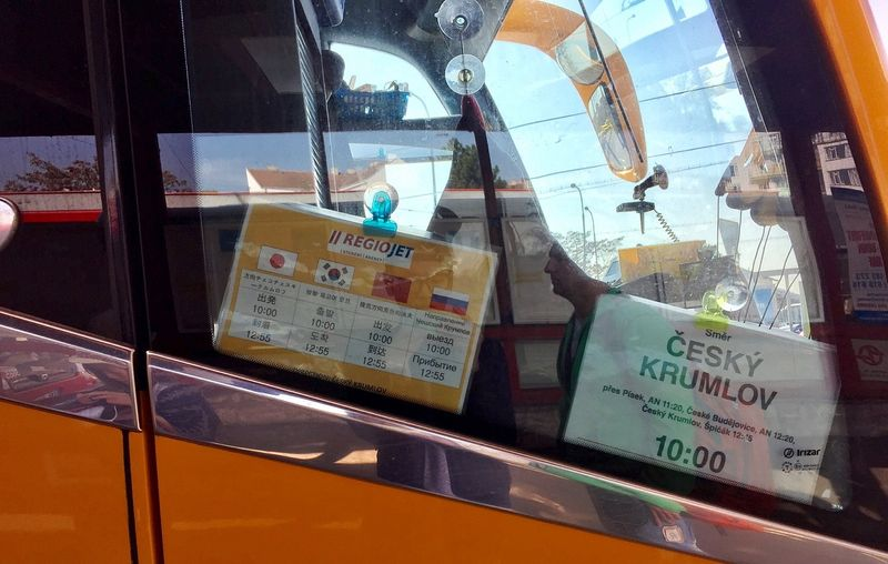 布拉格-CK小鎮:Student Agency 巴士