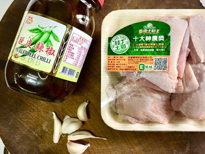 剝皮辣椒桂丁雞湯食譜