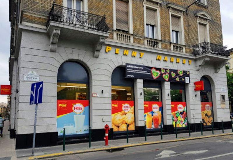 匈牙利布達佩斯超市品牌-匈牙利當地品牌Penny Market
