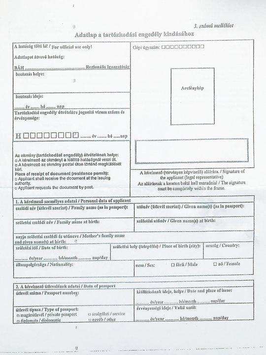 匈牙利打工度假:領取粉卡需要填寫的留證申請表格1