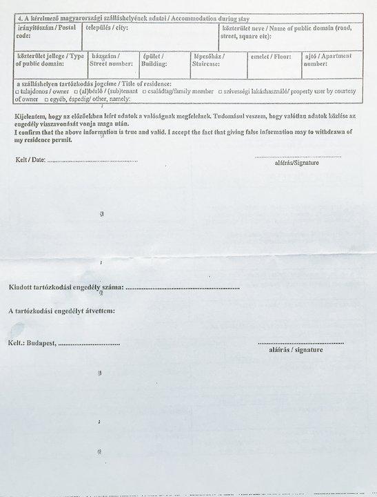 匈牙利打工度假:領取粉卡需要填寫的留證申請表格2