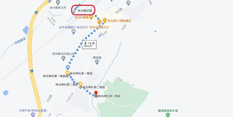 如何前往林內神社(公園)鳥居 ?