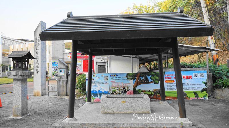 林內神社第二鳥居旁的手水舍