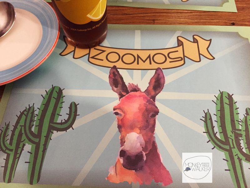 台南墨西哥料理-Zoomos日勿墨食,可愛幽默的驢子餐墊。