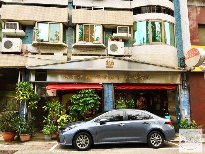 台中中非咖啡館大門