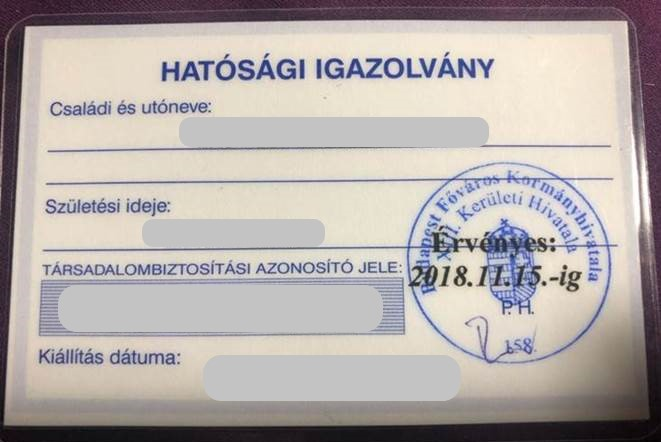 醫療卡TB卡