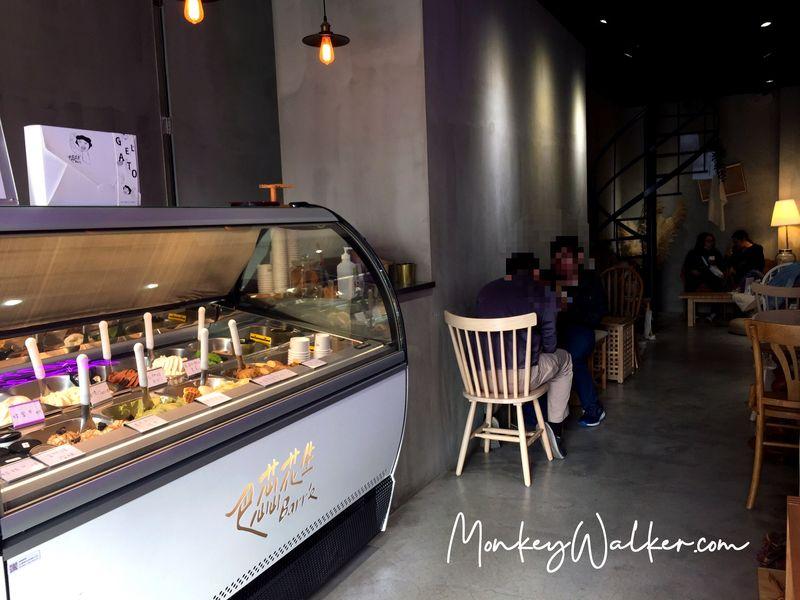 雲林斗六巴蕊花生義式冰淇淋Gelato-內部空間