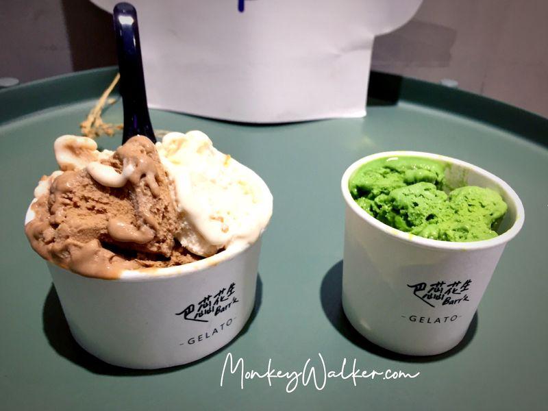 斗六巴蕊花生義式冰淇淋,鬆軟濃郁好吃,但是很快溶化。