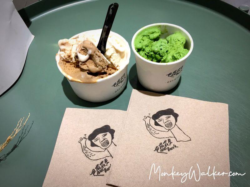 可愛的巴蕊花生義式冰淇淋logo