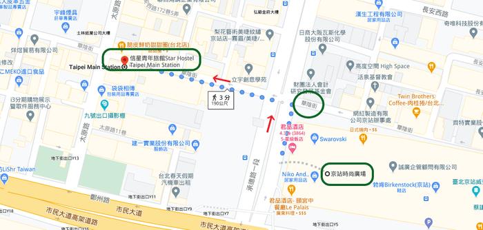 搭乘大眾運輸交通工具抵達台北或巴士轉運站,走去Star Hostel信星旅店台北車站的路線超簡單,走出京站門口,跨越華陰街口,沒多久就能抵達。