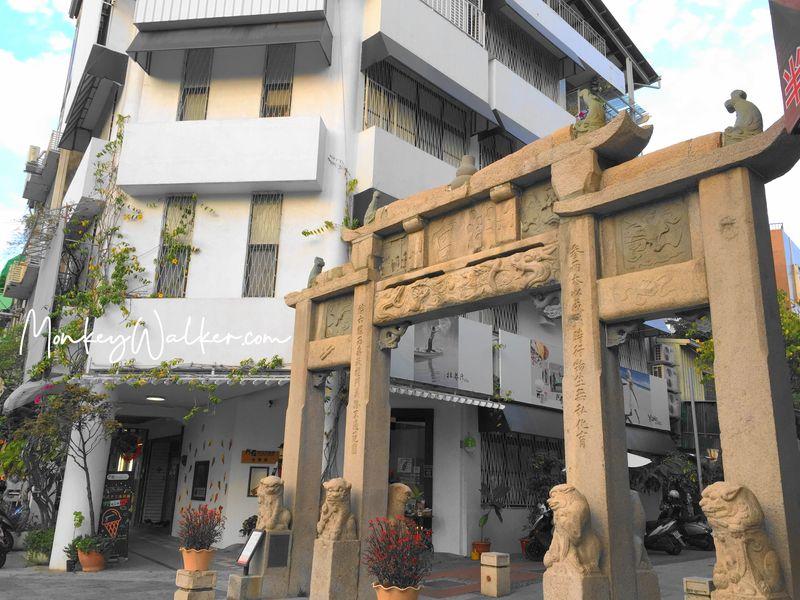 台南孔廟商圈旁的阿信巧克力農場台南店。