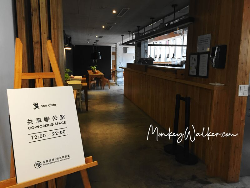 Star Hostel信星旅店台北車站,特定時間內有共享辦公室空間。