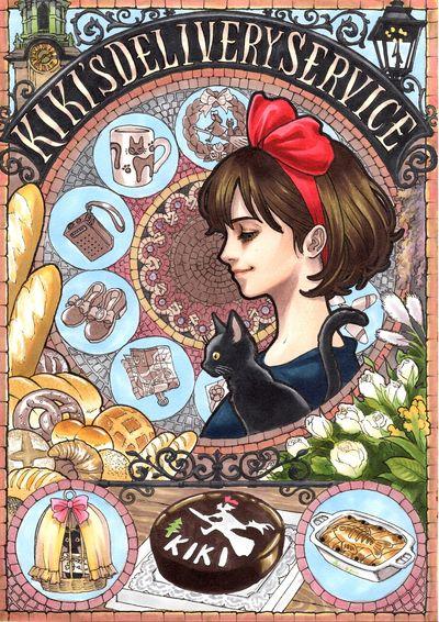 日本插畫家Takumi-向慕夏致敬:吉卜力電影中的魔女宅急便。