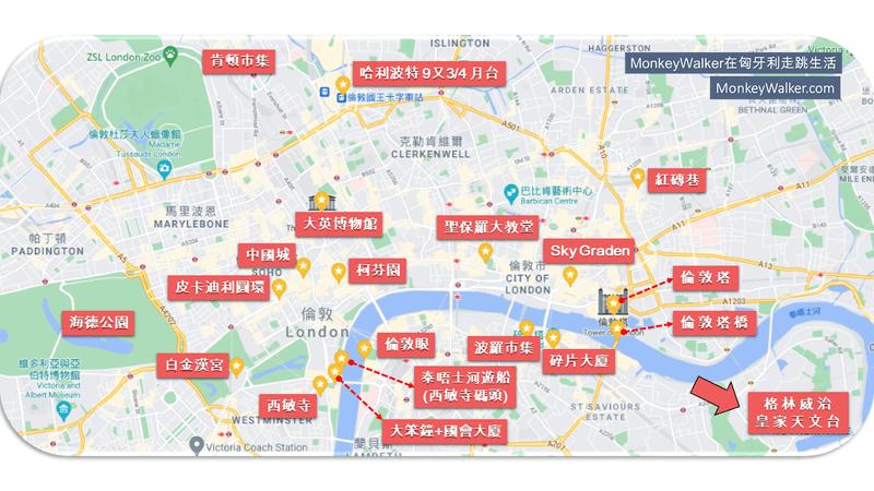 英國倫敦市區景點地圖,熱門景點必去。