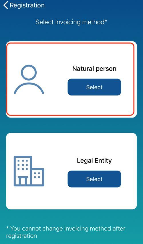 註冊布達佩斯交通卡App