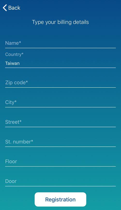 註冊布達佩斯交通卡App、填寫個人基本資料。