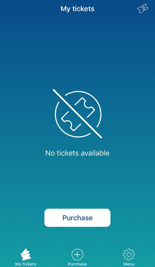 開始透過布達佩斯交通卡App買票去~