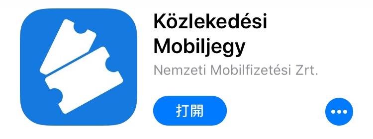布達佩斯交通卡App 下載